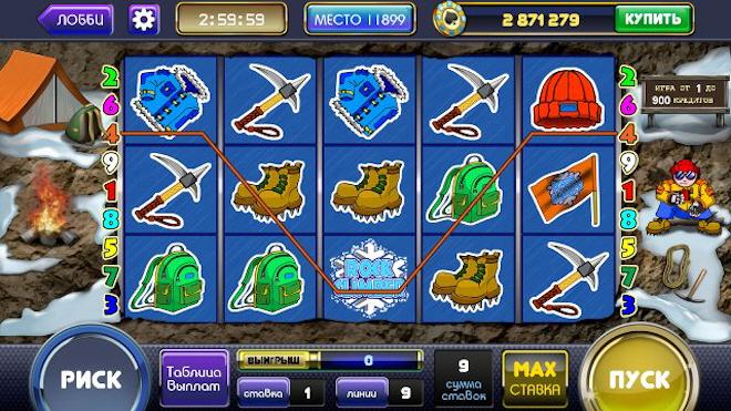 Игровые автоматы бесплатно — ваш онлайн доход